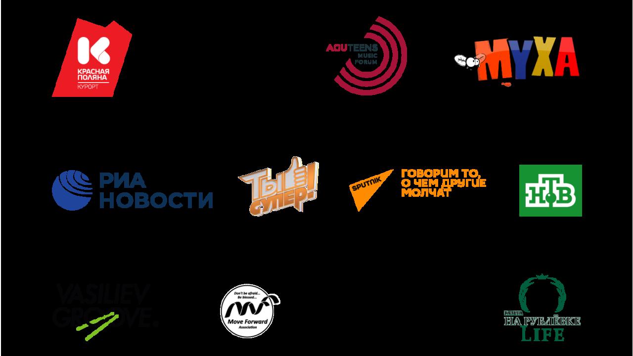 All_logos_partners_1
